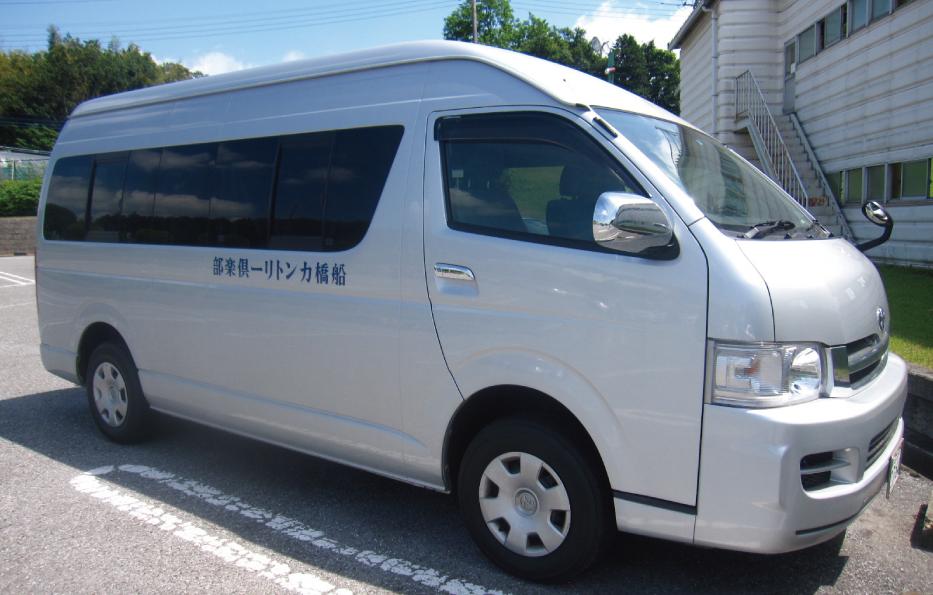 ヨコ933px 各ページ画像-送迎車.png
